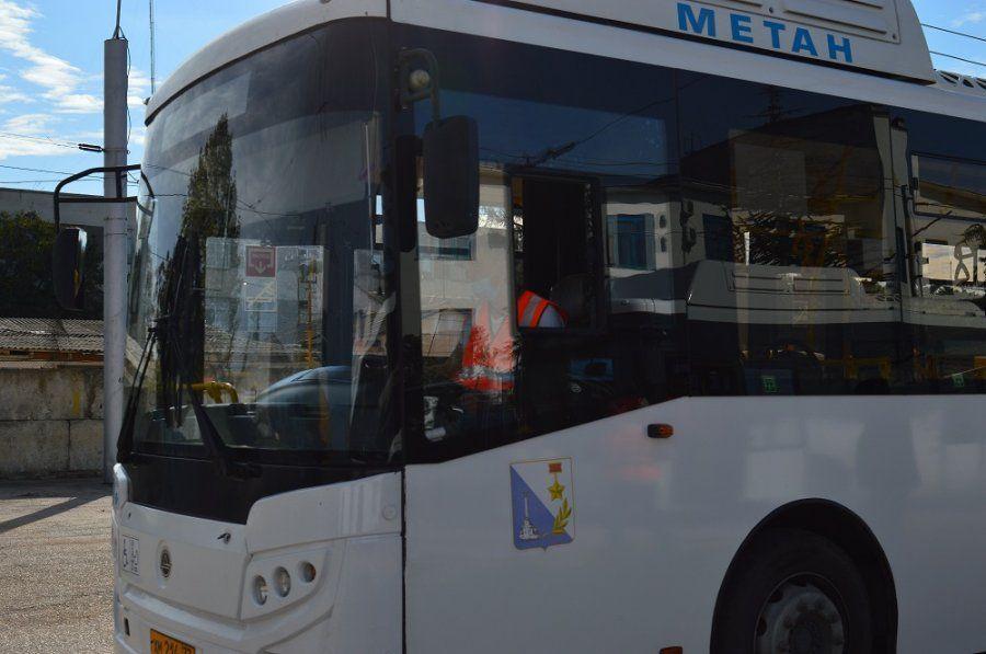 Билеты на междугородние автобусы севастопольцы могут купить онлайн