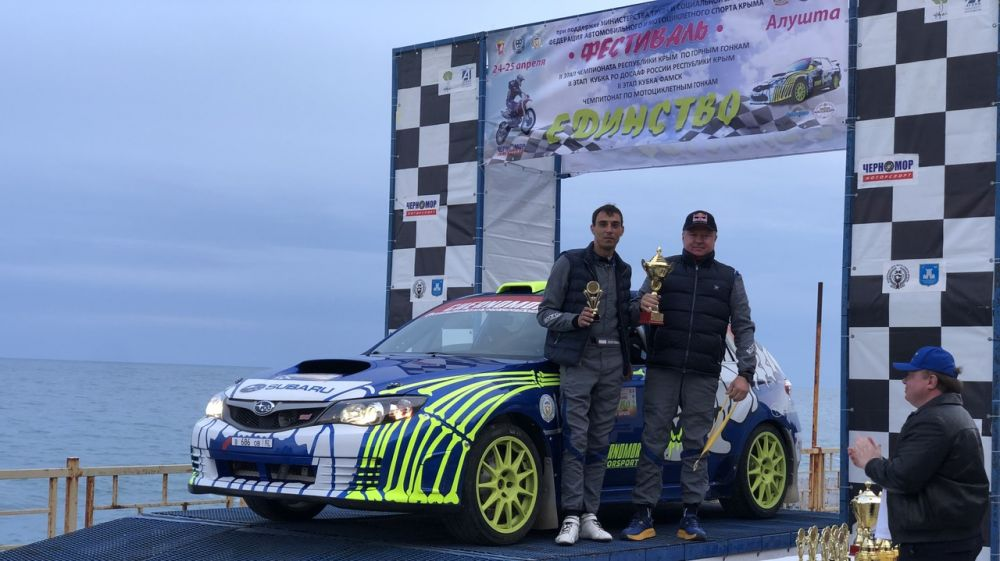 В рамках Фестиваля Автомотоспорта «ЕДИНСТВО 2021» в Алуште состоялись соревнования по автомобильным и мотоциклетным гонкам