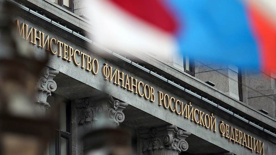 Минфин России окажет поддержку регионам страны, имеющим значительную задолженность по рыночным заимствованиям – Ирина Кивико