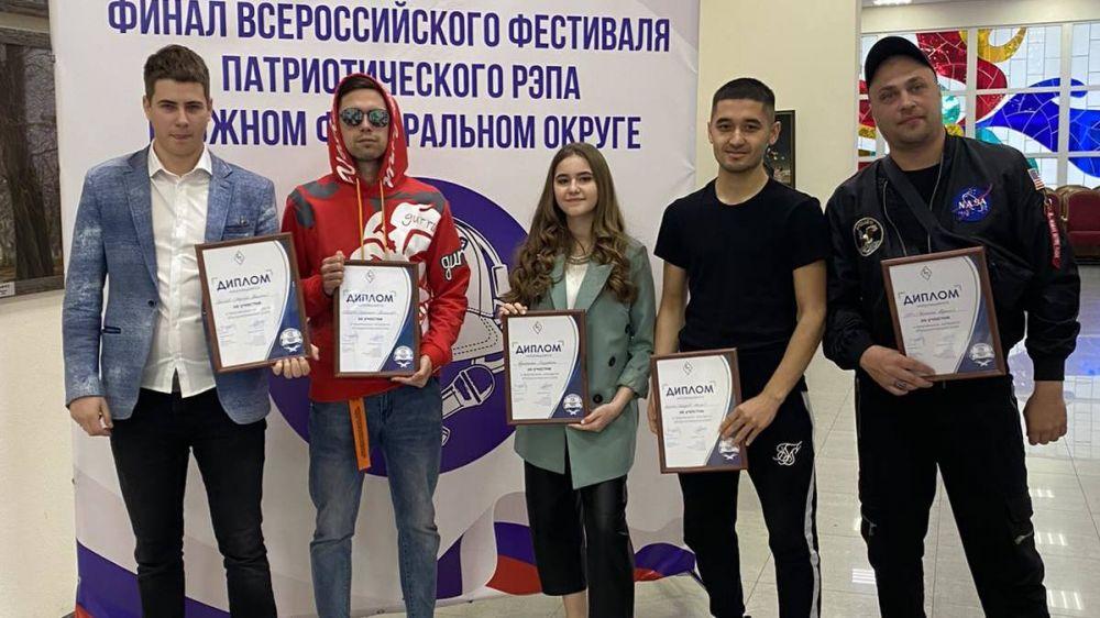 Елизавета Куклишина в составе творческой команды стала победительницей финала первого Всероссийского фестиваля патриотического рэпа в Южном Федеральном округе