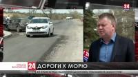 В Керчи к лету отремонтируют двадцать километров дорог