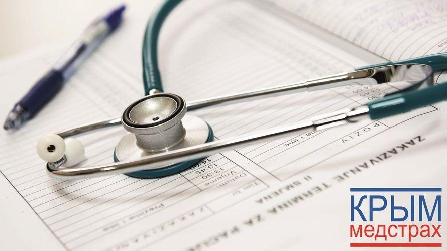 Ежегодный профилактический осмотр – путь к здоровью