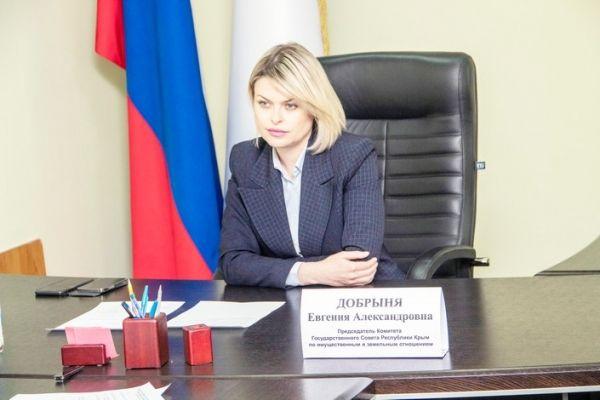 Евгения Добрыня выслушала проблемы крымчан