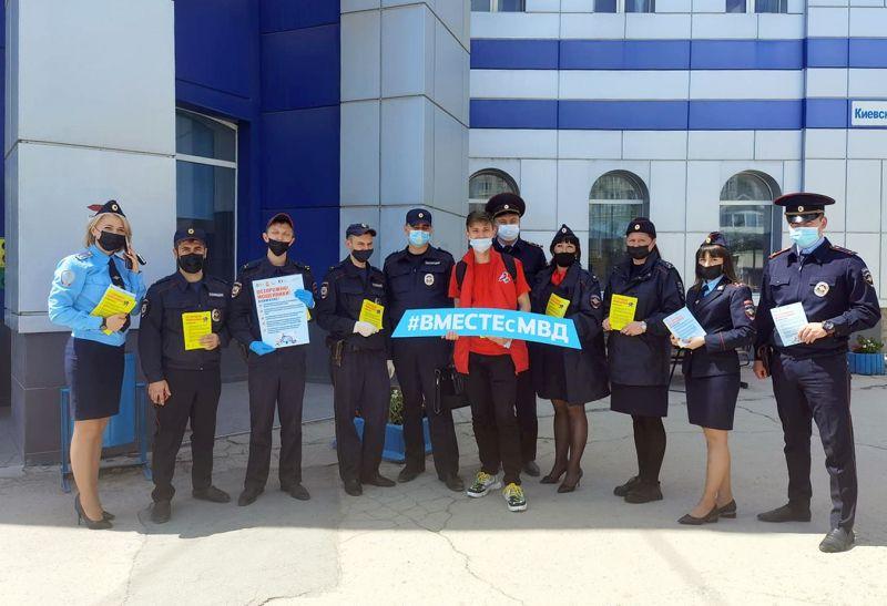 В Крыму состоялся республиканский флешмоб «Не допустим мошенничество!»