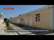 121 новый случай COVID-19 зарегистрирован в Севастополе и Крыму за сутки
