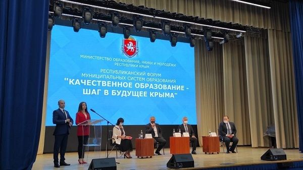 Неля Омелянчук приняла участие в республиканском форуме «Качественное образование - шаг в будущее Крыма»