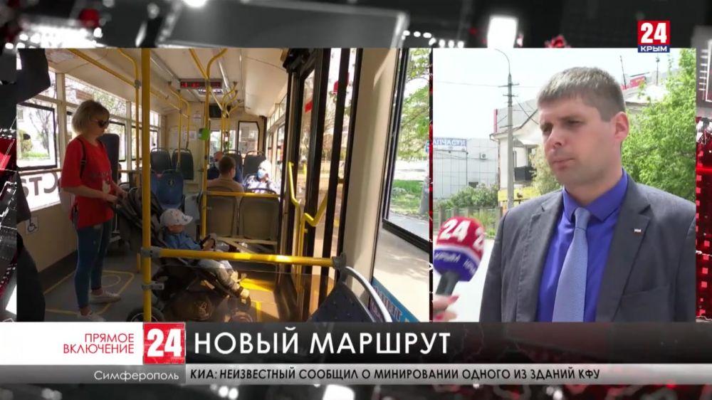 В Симферополе пустили троллейбусы по новому маршруту