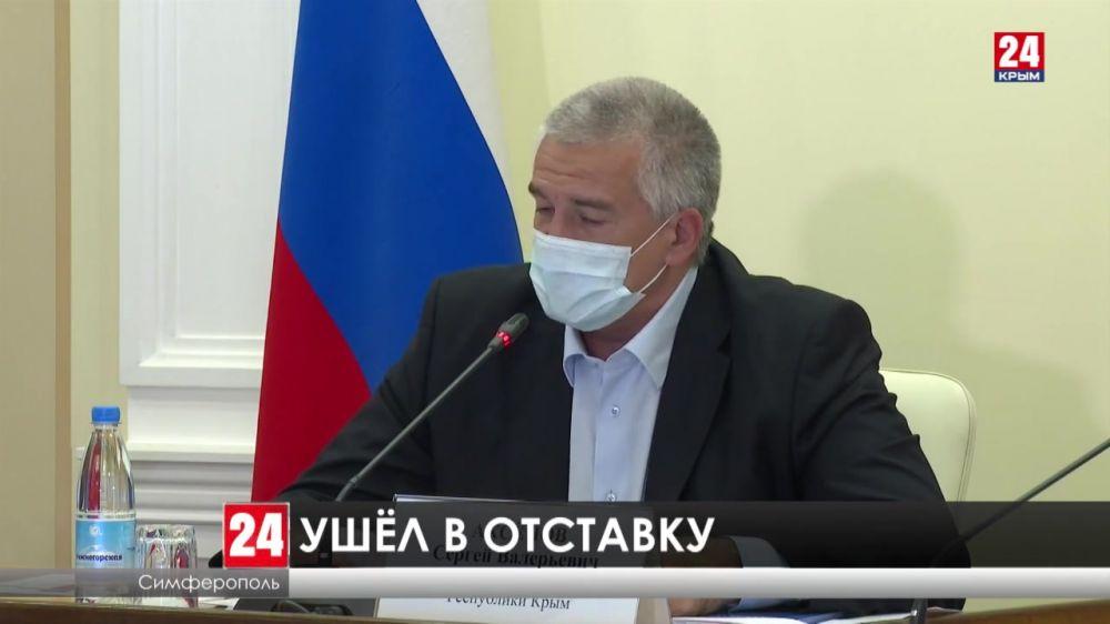 Владимир Баженов покидает пост генерального директора предприятия «Вода «Крыма»