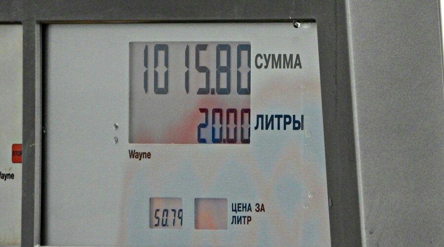 Власти Крыма не ожидают серьезного повышения цен на топливо перед курортным сезоном