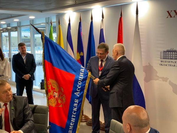 XXXV Конференция Южно-Российской Парламентской Ассоциации пройдет в Крыму