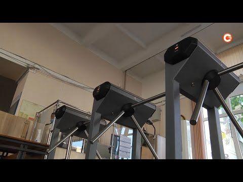 Как в Севастополе работает школьная система безопасности (СЮЖЕТ)