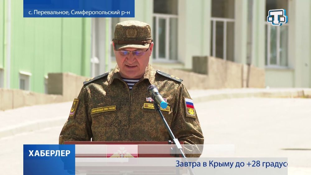 Парад кадетов прошел в Крыму