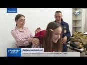 В Крыму начинают работать центры поддержки добровольчества