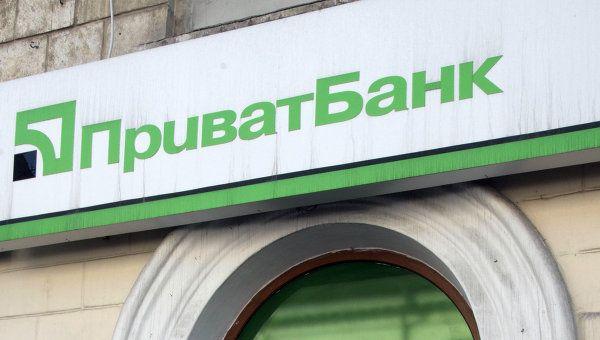"""""""ПриватБанк"""" заявил о возвращении вкладов крымчанам"""