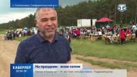 В Строгоновке отметили Ораза-байрам