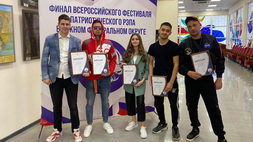 Крымчане стали победителями Всероссийского фестиваля патриотического рэпа