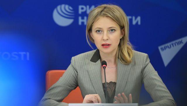 Поклонская жестко ответила на доклад Европарламента об отношениях с РФ
