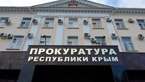 В Ялте за нарушение закона оштрафовали местного чиновника