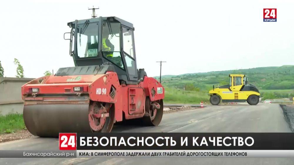 Как в Крыму реализуют национальный проект «Безопасные качественные дороги»?