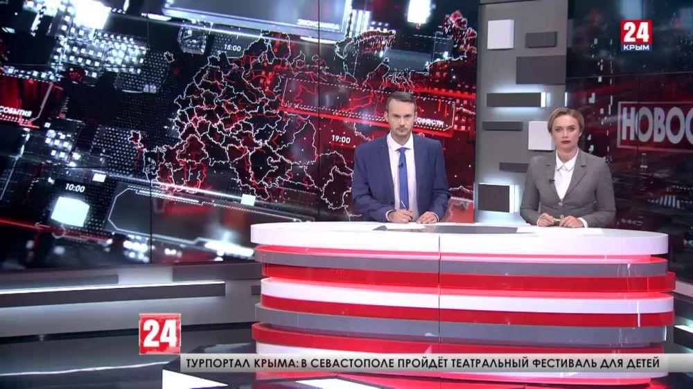 В Конце мая в Крыму пройдёт предварительное голосование «Единой России». Кого выберут крымчане?