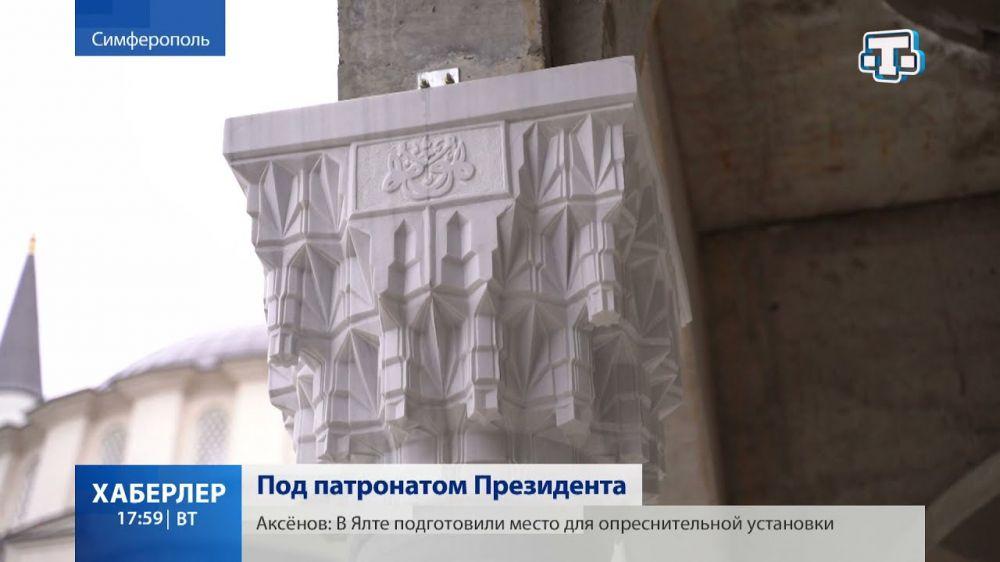 Хаберлер(на русском языке)18.05.21