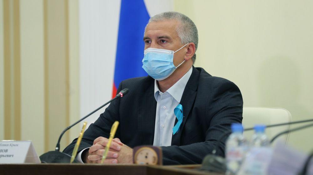 Сергей Аксёнов: Руководители администраций муниципальных образований должны поддерживать тесный контакт с жителями на местах