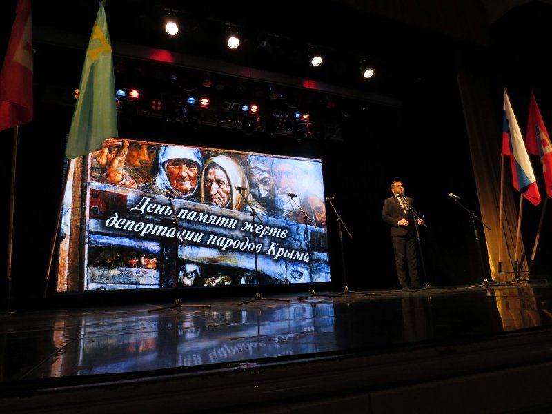 В Севастополе почтили память жертв депортации народов Крыма