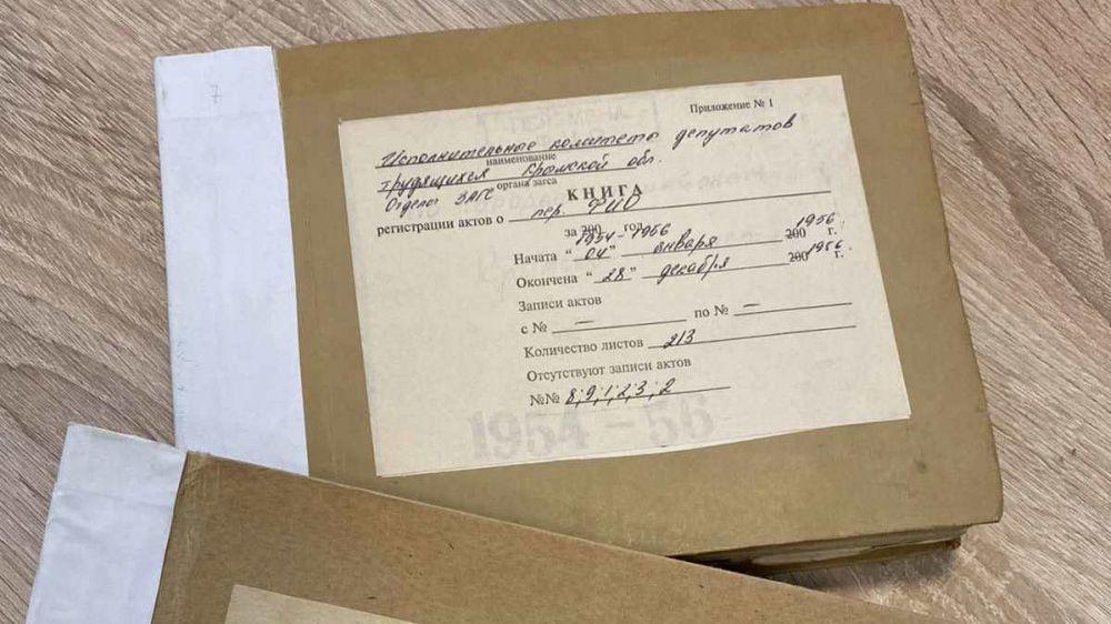 С начала года 383 жителя Крыма решились на перемену фамилии, имени или отчества