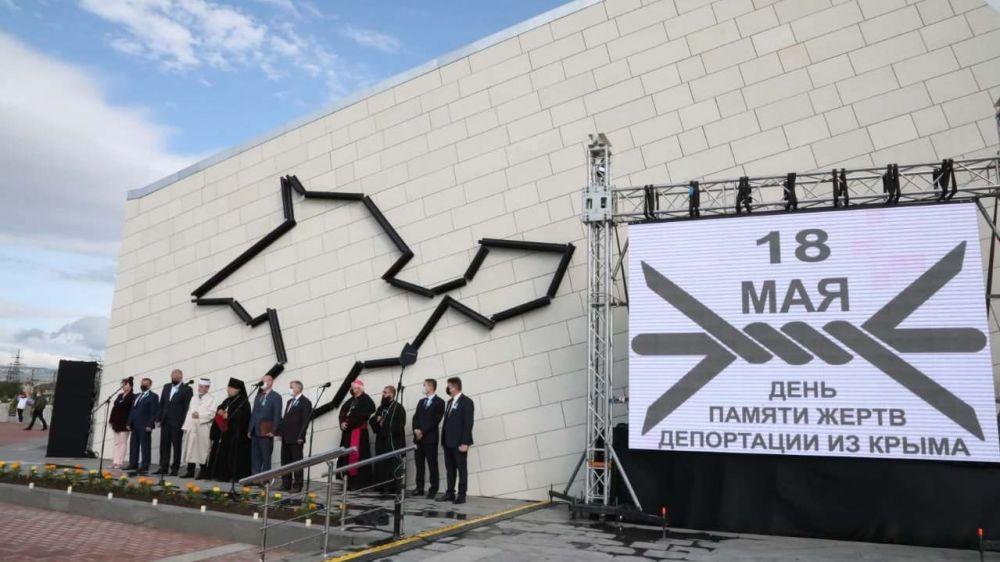 Руководители района приняли участие в митинге-реквиеме, посвященном памяти жертв депортации народов Крыма