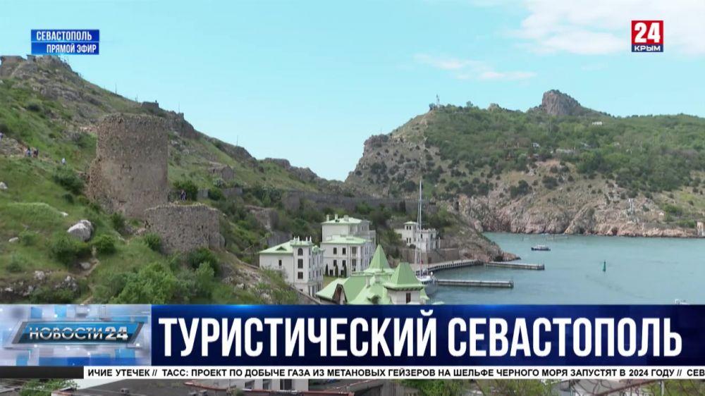 Мобильное приложение для туристов и новые маршруты на Большой Севастопольской тропе: как город-герой готовится к сезону