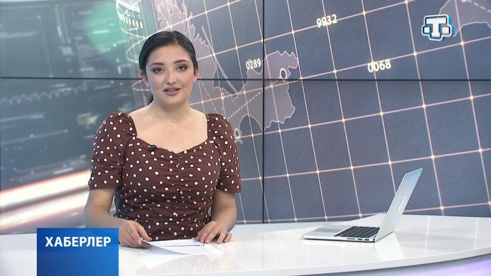 Хаберлер(на крымскотатарском языке)19.05.21