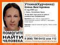В Крыму разыскивают Елену Уткину