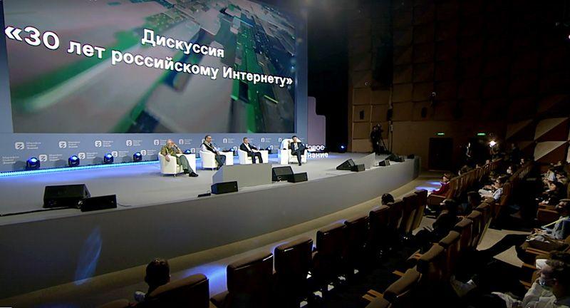 Севастопольцев позвали к участию в просветительском марафоне «Новое знание»