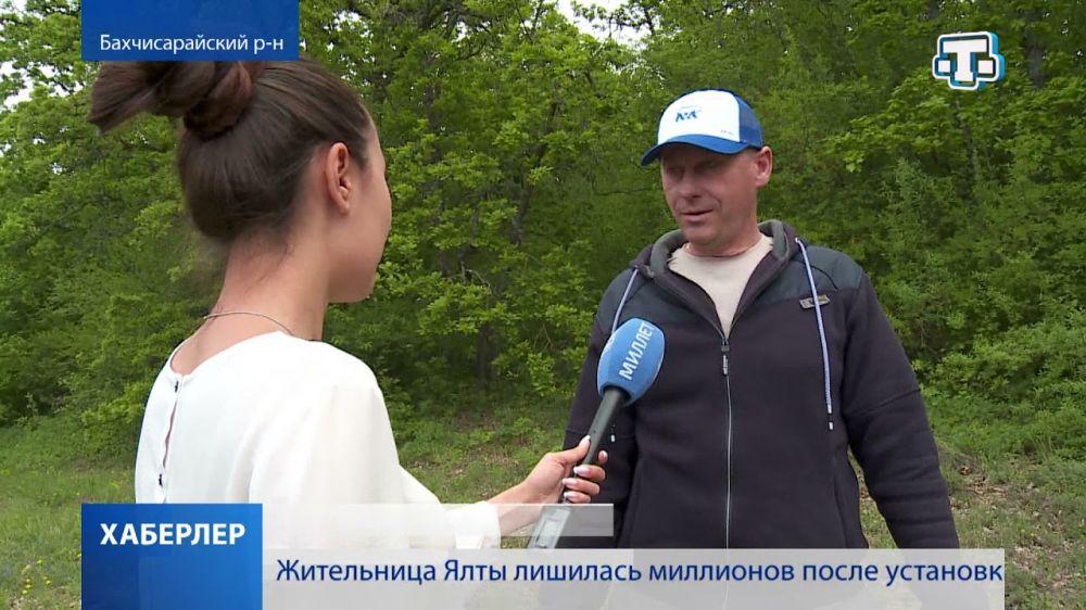 Более 5 тысяч человек приняли участие в акции «Чистый Крым»