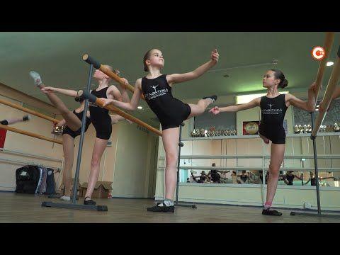 Севастопольский образцовый хореографический ансамбль «Атлантика» отмечает 35-летие (СЮЖЕТ)