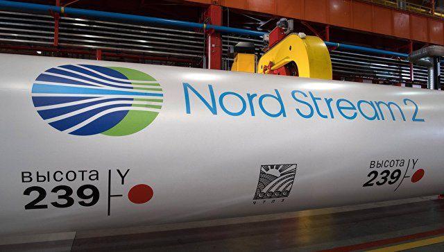 На Украине возмутились отказом США от санкций из-за Nord Stream 2 AG