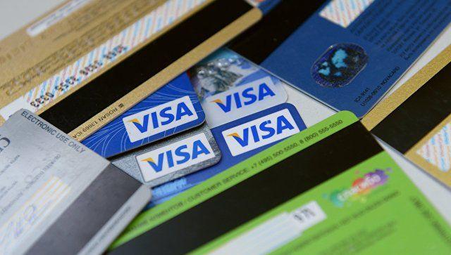 Больше триллиона: в России зафиксирован рекордный долг по кредиткам
