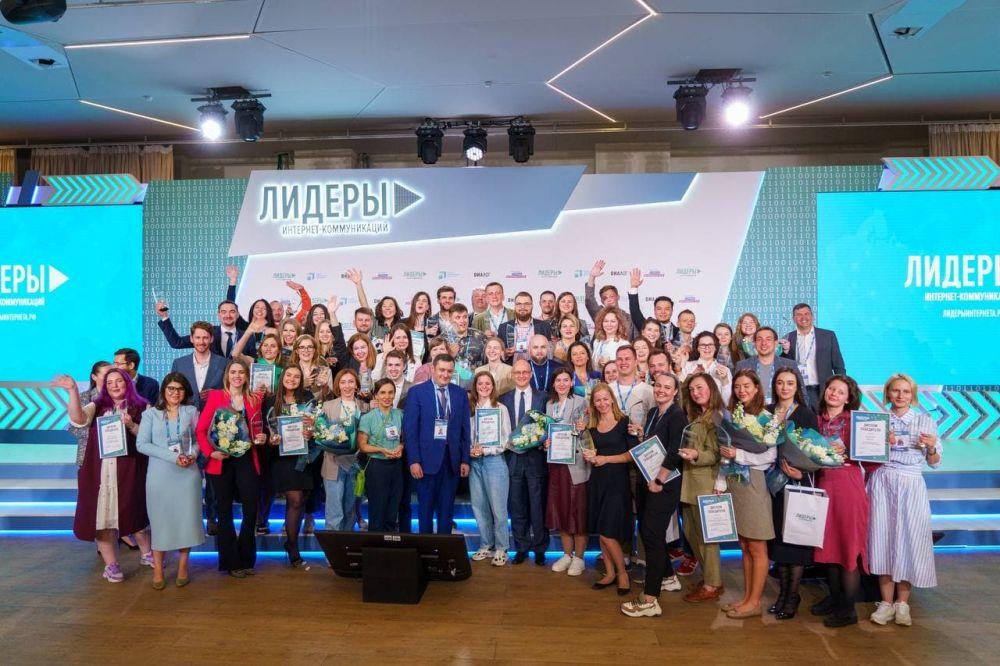 Крымчанка стала победителем Всероссийского конкурса «Лидеры интернет-коммуникаций»