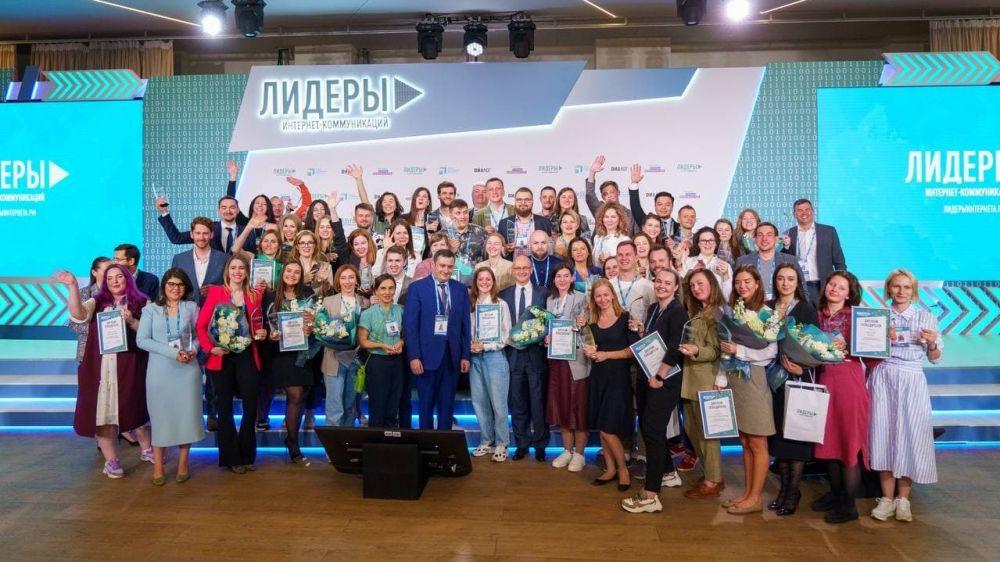 Крымчанка стала победителем конкурса «Лидеры интернет-коммуникаций»