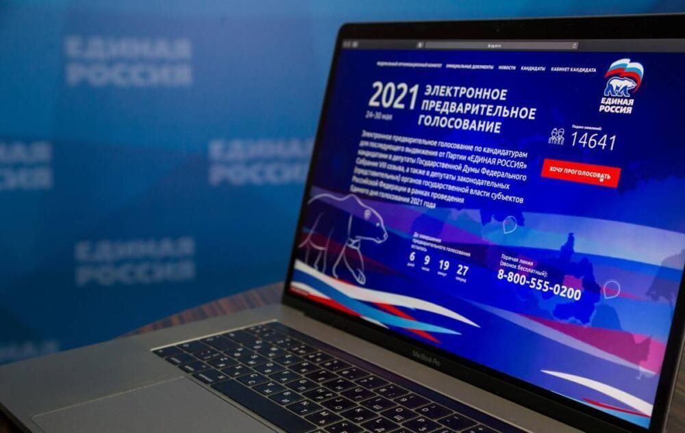 Более 44 тысяч крымчан проголосовали онлайн на праймериз «Единой России»