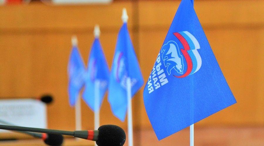 «Единая Россия» в Крыму назвала лидеров праймериз