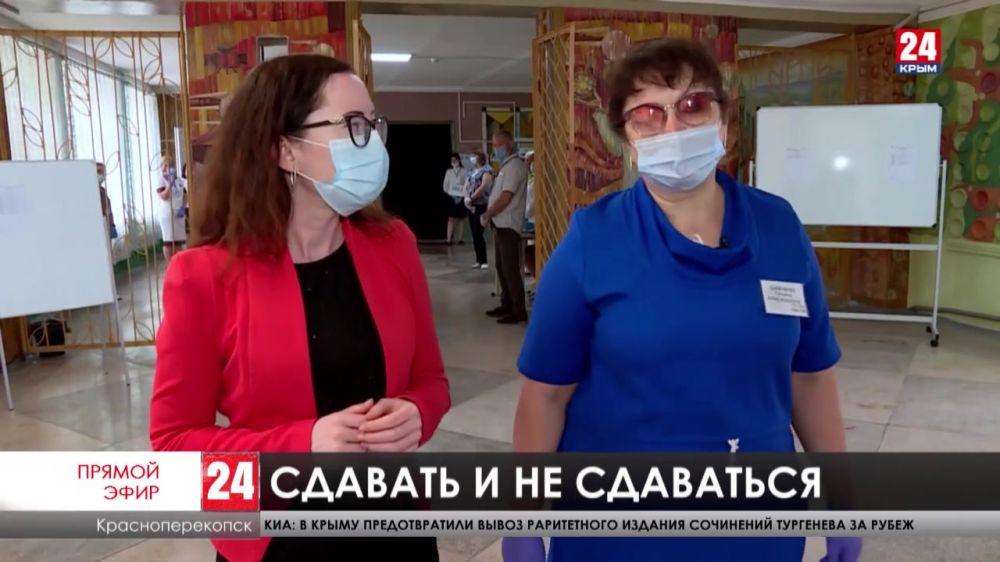 У крымских выпускников началась пора госэкзаменов
