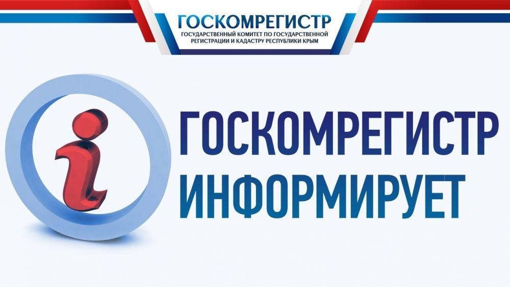 Процедура внесения сведений о ранее учтенных объектах недвижимости не ограничена по срокам – Алексей Костин