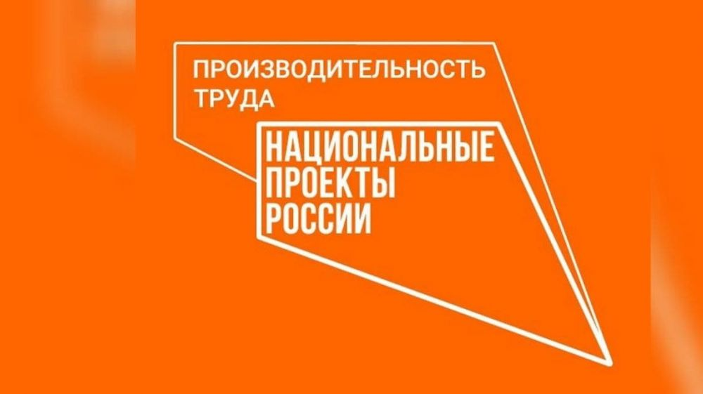 Минпром Крыма проведет конкурс «Лучшие практики наставничества в Республике Крым»