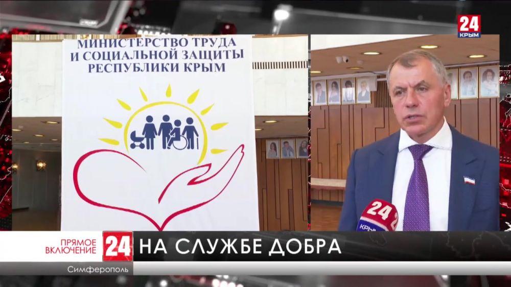 8 июня отмечают день социального работника