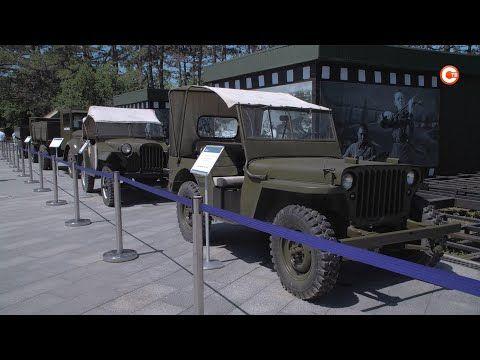 Выставку машин времен Второй мировой открыли на Сапун-Горе (СЮЖЕТ)