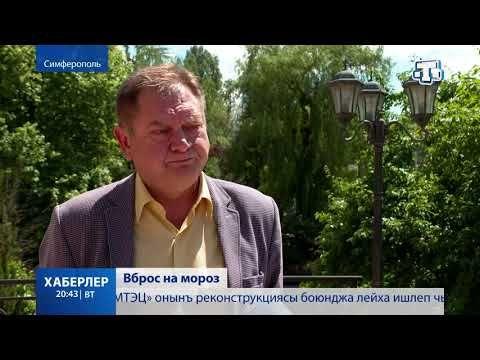 ТЭЦ работают в штатном режиме, — крымские власти