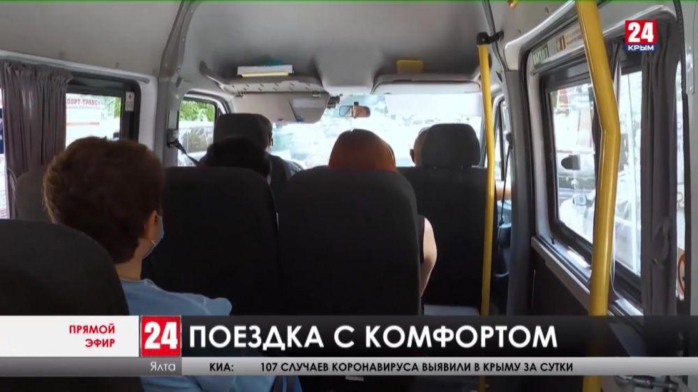 Ялтинских перевозчиков обязали заменить старые автобусы до 5 июля
