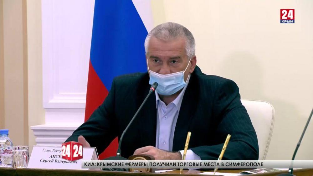Глава Крыма продолжит проводить рейды по регионам полуострова