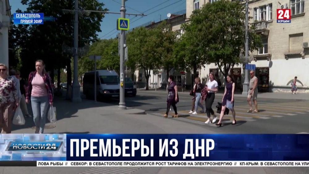 Детский спектакль и рок-опера: в Севастополе покажут премьеры Донецкого театра